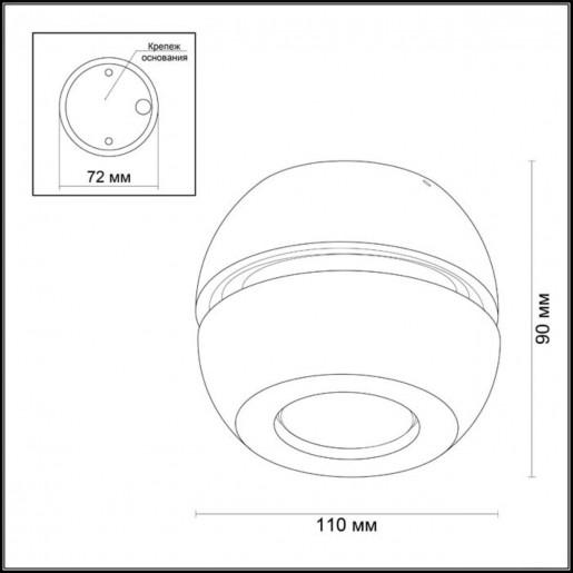 3492/1W ODL18 151 черный с серебристым Настенный светильник IP20 GU10 1*50W 220V NERARGO