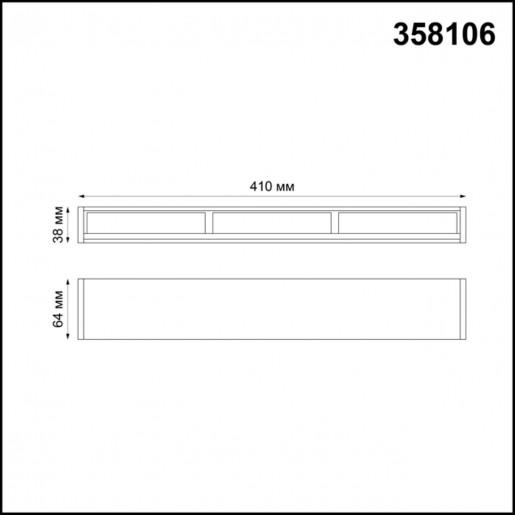 358106 NT19 009 черный Светильник Волвошер IP20 LED 4000K 15W 24V RATIO