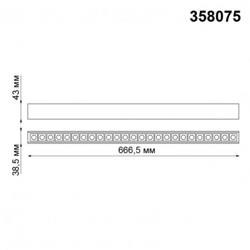 358075 NT19 011 черный Трековый светильник для низковольтного шинопровода IP20 LED 4000К 30W 24V KIT