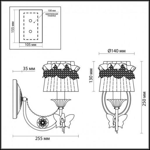 3408/1W LN17 208 белый/зол.патина/абажур ткань/декор металл, цепочки Бра E14 40W 220V PONSO