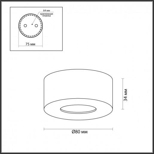 4283/7CL HIGHTECH ODL22 черный/металл Потолочный светильник IP20 LED 7W 771Лм 3000K BENE