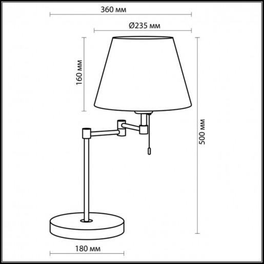 2480/1T ODL13 346 никель/абажур бел Н/лампа E27 60W 220V GEMENA