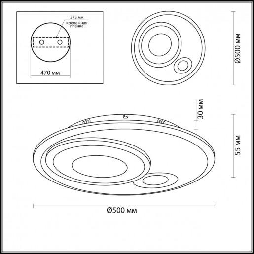 4501/85CL LEDIO LN20 белый, черный Люстра потолочная с пультом LED 85W 3000-6000K 220V MILLY