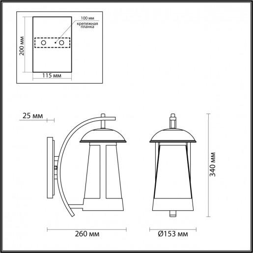 4837/1W NATURE ODL21 569 черный/стекло Ландшафтный настенный светильник E27 1*60W IP44 KALPI