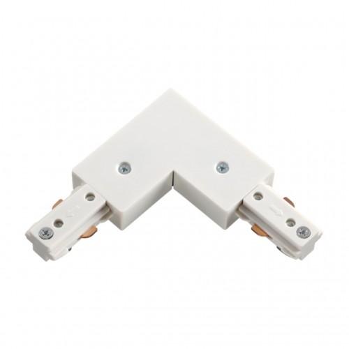 135008 NT18 015 белый Соединитель с токопроводом для шинопровода L-образный для однофазного шинопров