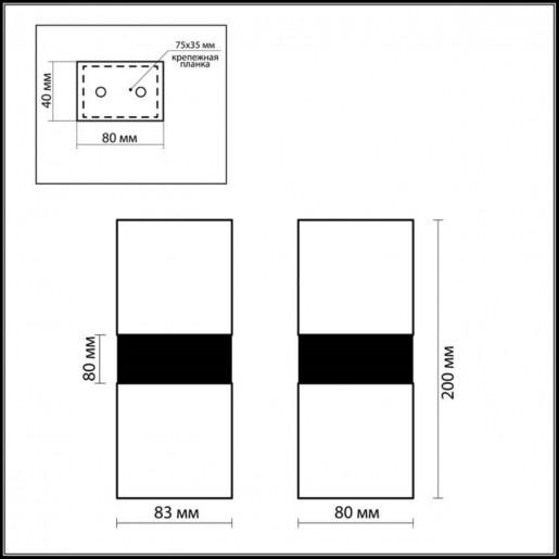 2136/2A ODL11 657 хром Бра IP44 G9 2*40W 220V WASS