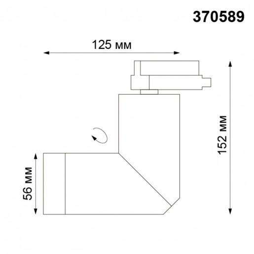 370589 NT19 097 серебристый черный Трековый cветильник IP20 GU10 50W 220-240V ELITE