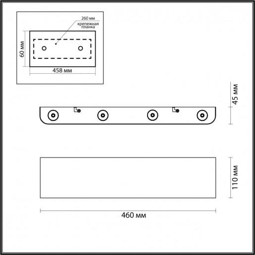 4217/8WL HIGHTECH ODL21 серебр/металл Настенный светильник IP20 LED 8W 915Лм 3000K MAGNUM