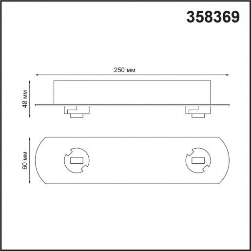 358369 KONST NT20 000 черный Корпус накладной с драйвером для арт. 358377-358392 IP20 220-240V COMPO