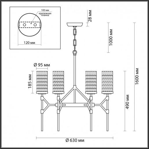 4225/6 MIDCENT ODL21 223 черный/золотист/металл Люстра IP20 6*E14 60W VITTORIA