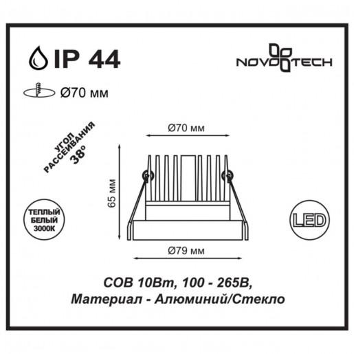 357589 NT18 088 хром Встраиваемый светильник IP44 LED 3000K 10W 100-265V METIS