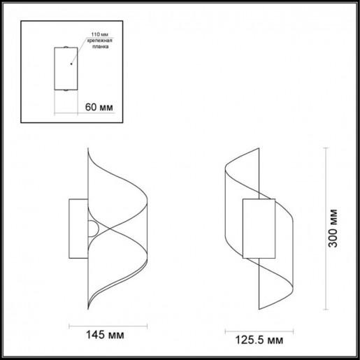 3543/5LW ODL18 155 белый Настенный светильник IP20 LED 3000K 5W 400Лм 220V BOCCOLO