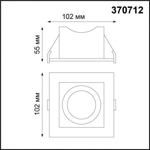 370712 SPOT NT20 000 белый/черный Встраиваемый светильник IP20 GU10 50W 220V GESSO