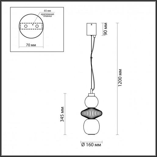 4867/8L PENDANT ODL21 007 хром/дымчатый/прозрачный Подвес LED 8W 560Лм 4000К MONRA