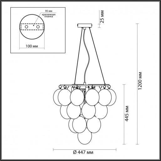4797/6 ODL21 219 дымчатый/хром Люстра E14 6*40W GRAPE