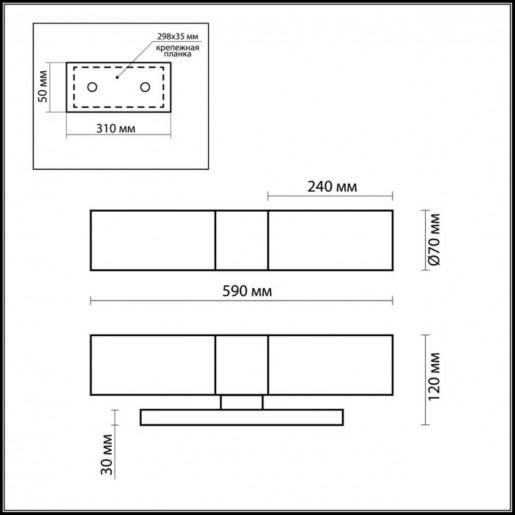 2660/2W ODL14 655 хром/белый Настенный светильник IP44 E27 2*60W 220V TINGI
