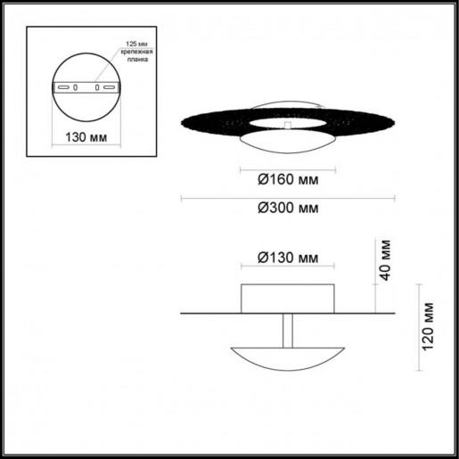 3560/18L ODL18 167 серебряное фольгирование Н/п светильник IP20 LED 3000K 18W 1008Лм 220V LUNARIO