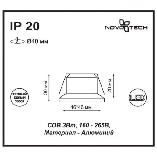 357701 NT18 090 белый Встраиваемый светильник IP20 LED 3000K 3W 160-265V DOT