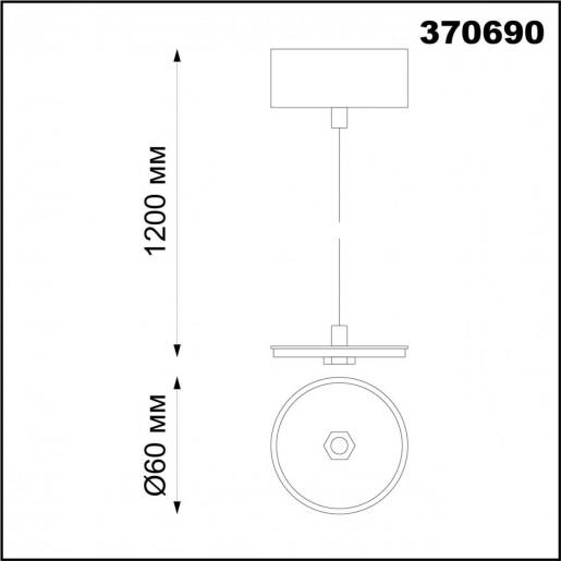 370690 NT19 000 белый Светильник накладной без плафона (плафоны арт. 370694-370711) IP20 GU10 50W 22