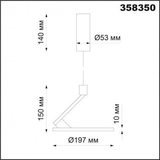 358350 OVER NT20 000 черный Светильник накладной, длина провода 1м IP20 LED 4000K 18W 85-265V HAT