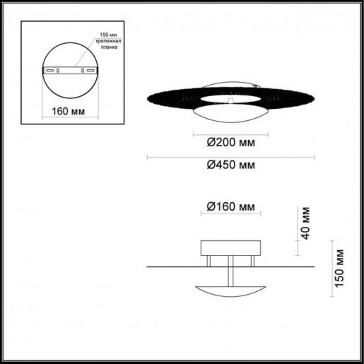 3560/24L ODL18 167 серебряное фольгирование Н/п светильник IP20 LED 3000K 24W 1920Лм 220V LUNARIO