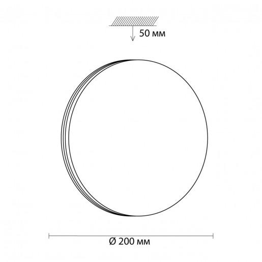 3015/AL SN 035 св-к SMALLI пластик LED 12Вт 4000K D200 IP43