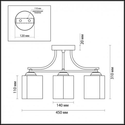 3056/3C LN16 191 хром/черный/ткань Люстра потолочная Е14 3*40W 220V IVARA