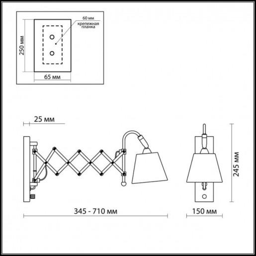 2876/1W ODL16 317 бронзовый/абажур ткань Бра раздвижн. с диммером E14 40W 220V LARK