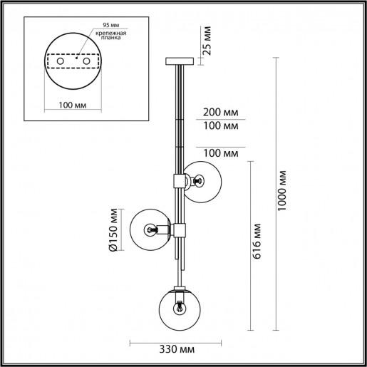 4799/3 PENDANT ODL21 293 бронзовый/прозрачный Подвес E14 3*60W BRAZERI