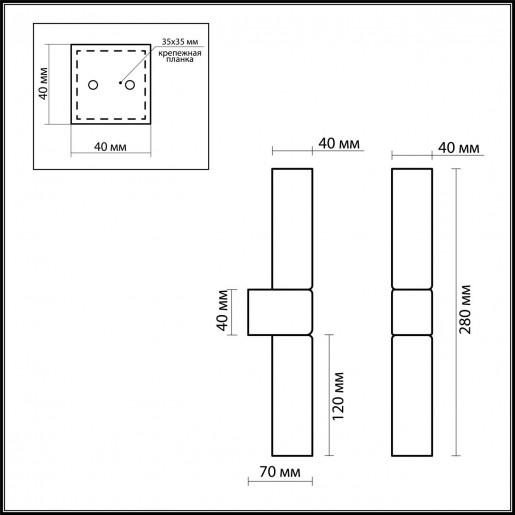 2136/2W ODL11 657 хром Бра IP44 G9 2*40W 220V WASS