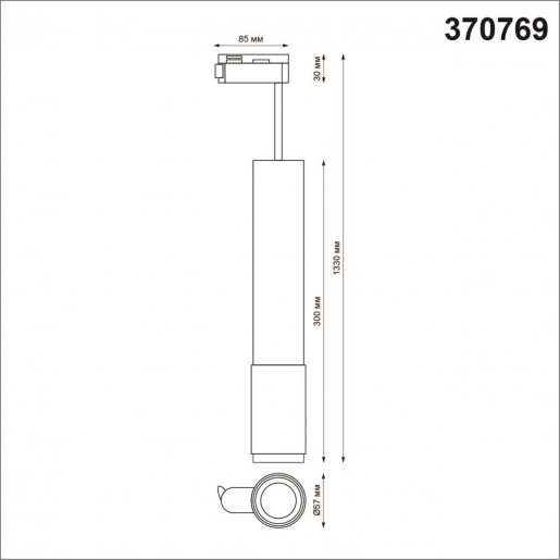 370769 PORT NT21 000 черный Однофазный трековый светильник, провод 1м IP20 GU10 50W 220V MAIS