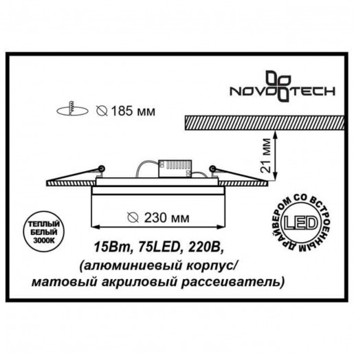 357265 NT16 141 белый/золото Встраиваемый светильник IP20 LED 3000K 15W 220-240V PEILI