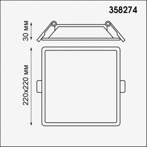 358274 NT19 000 белый Встраиваемый светильник IP20 LED 4000K 24W 85-265V STEA