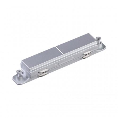135082 NT19 016 серебро Соединитель внутренний с токопроводом для однофазного шинопровода IP20 220V
