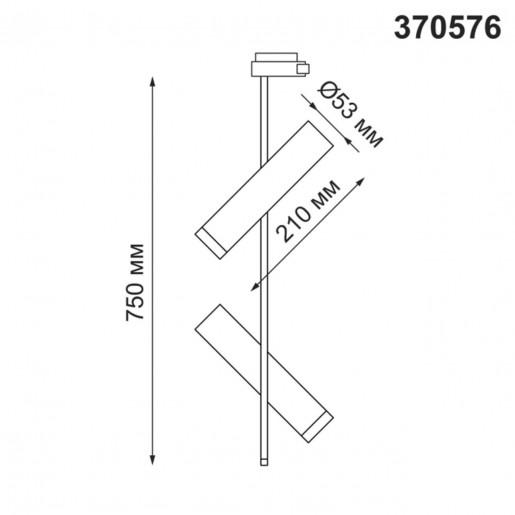 370576 NT19 098 белый Трековый светильник IP20 GU10 2*50W 220V BATRA