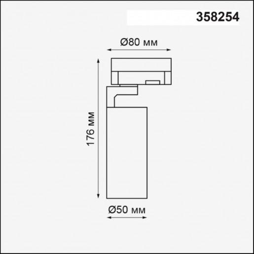 358254 NT19 018 черный Трехфазный трековый светодиодный светильник IP20 LED 10W 220-240V HELIX