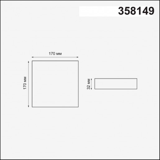 358149 NT19 078 белый Встраиваемый светильник IP20 LED 3000K 18W 85 - 265V MOON