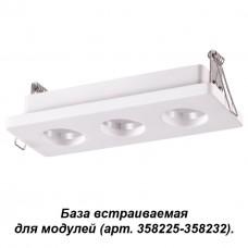 358221 NT19 036 белый База встраиваемая для модулей с 358225-358232 IP20 OKO
