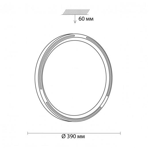 3028/DL SN 018 св-к SLOT пластик LED 45Вт+10Вт RGB 3000-6500K D390 IP43 пульт ДУ
