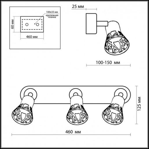 2612/3W ODL14 643 хром/дерево Подсветка с выкл GU10 3*50W 220V BIERZO