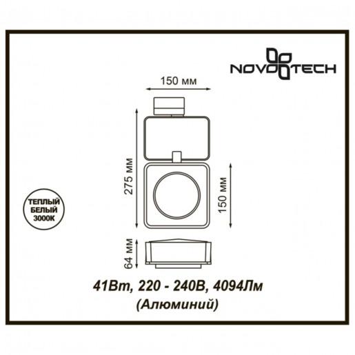 357871 NT18 057 белый Трековый светильник IP20 LED 3000К 41W 220-240V ZEUS