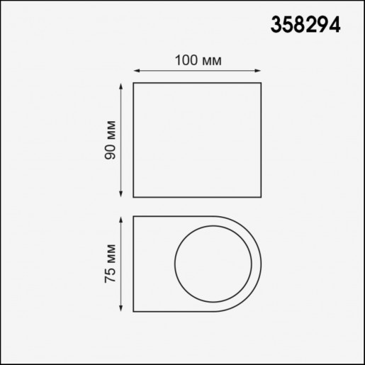 358294 NT19 000 черный Ландшафтный светильник IP65 LED 4000K 8W 220V OPAL