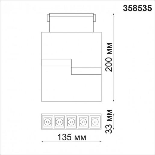 358535 SHINO NT21 000 черный Трековый светильник для низковольного шинопровода IP20 LED 4000K 12W 48V KIT