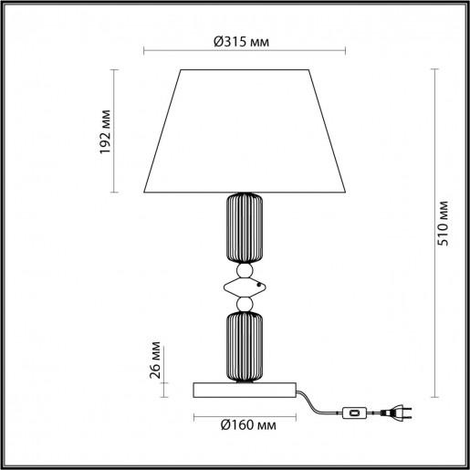 4861/1TA CLASSIC ODL_EX21 золото/раноцветн./керамика/абажур Настольная лампа E27 1*60W CANDY