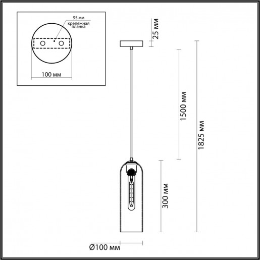 4805/1 PENDANT ODL21 291 никель/дымчатый Подвес E27 1*60W VOSTI