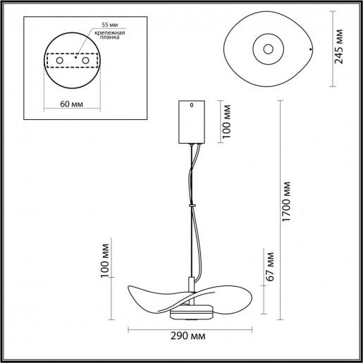 4857/10LA L-VISION ODL_EX21 никель/бордовый/стекло Подвес LED 1*10W 4000K FLUENT