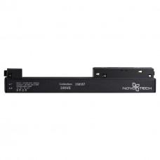 358557 DRIVE NT21 000 черный Драйвер IP20 100W 48V FLUM