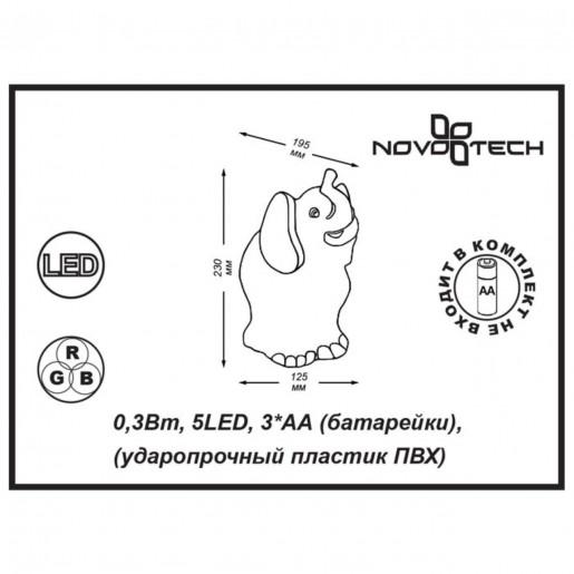 357424 NT17 142 белый Светильник-ночник с выкл (два режима) IP20 LED 7000K+RGB 0.3W NIGHT LIGHT