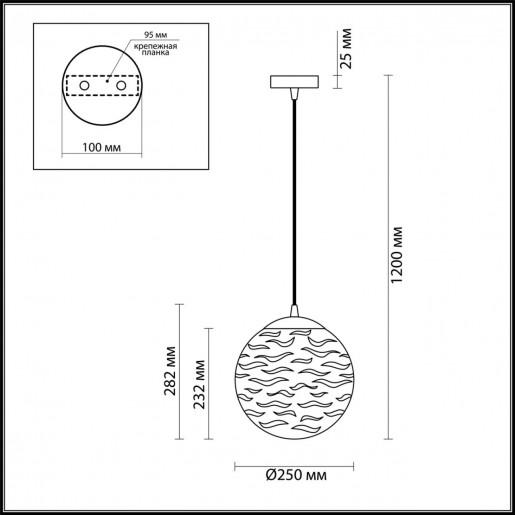 4781/1 ODL21 прозрачный/хром Подвес E27 60W OTILA