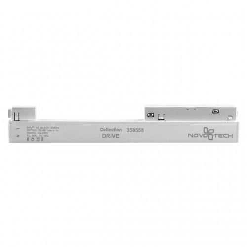 358558 DRIVE NT21 000 белый Драйвер IP20 200W 48V FLUM